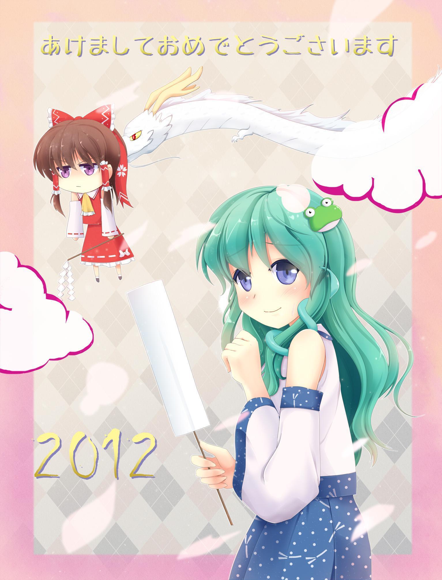 P站画师作品新年快乐