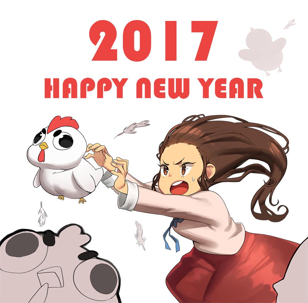 P站画师作品HAPPY NEW YEAR 2017